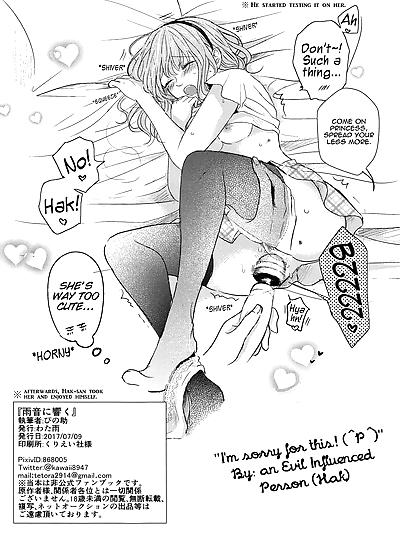 Amaoto ni Hibiku - The Sound..