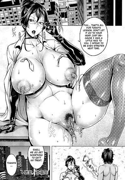 Junyoku Kaihouku - chapter 4
