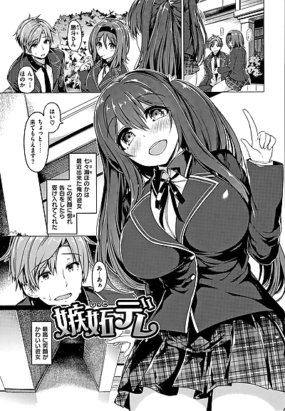Hanabira Otome - Maiden like..