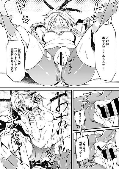 COMIC GAIRA Vol. 02 - part 5