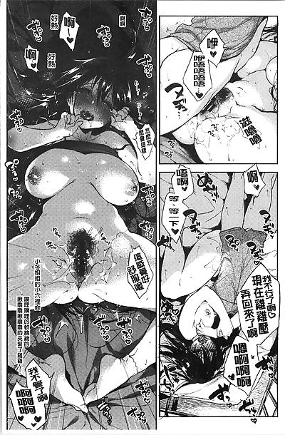 Ultra Love Love Aishiteru!!..