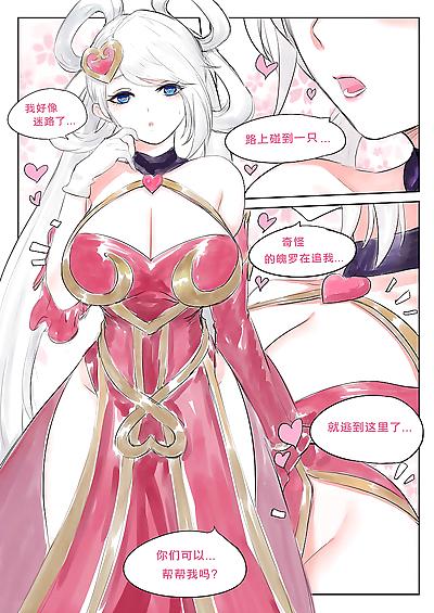 बड़े स्तनों