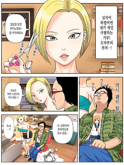 профиль minazuki Микка Секс shinaito..