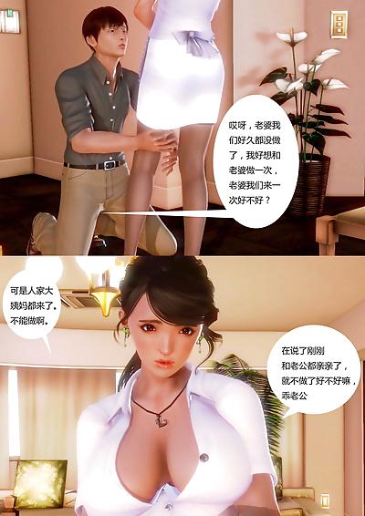 绅士皇帝刘子业..