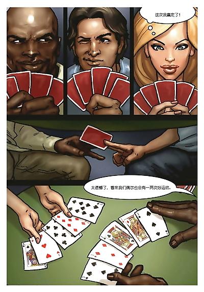 Yair The Poker..