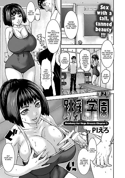 Chounyuu Gakuen - Academy For Huge Breasts Ch. 1-7 - part 2