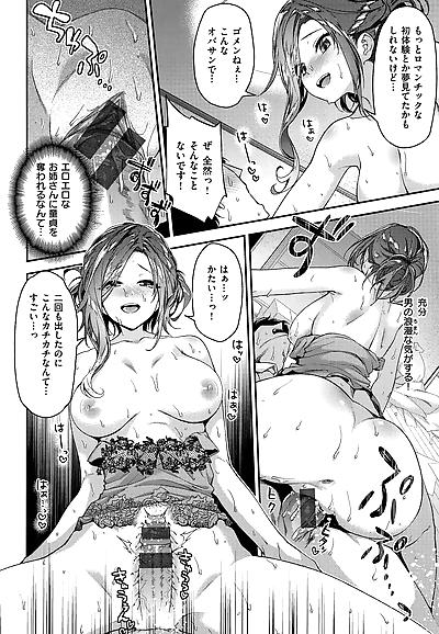 Fuwatoro H Land - part 2