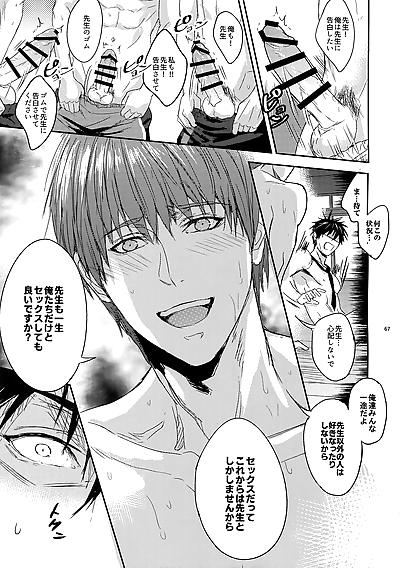 Sensei wa Nekketsu ga Areba Juubunda! - part 4
